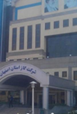 ساختمان گاز استان اصفهان